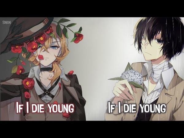 Nightcore - If I Die Young (Switching Vocals) - (Lyrics)