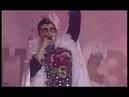 Верка Сердючка. Я рождена для любви . Концерт в Алматы. 2005 г.