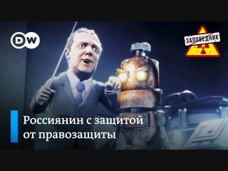 Модель идеального россиянина, который сам про себя докладывает – выпуск 54, сюжет 3