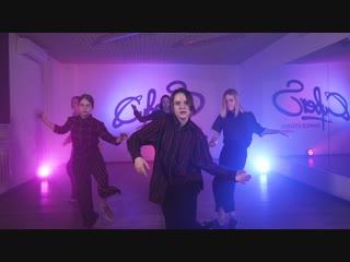 CYBERS | House dance