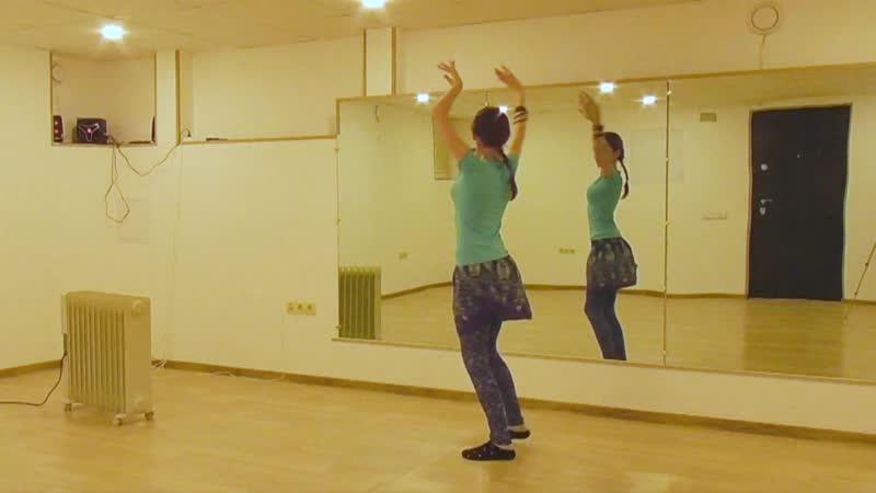 ATS® Fast Moves Egyptian Full Turn @ танцевальный трайбл словарь