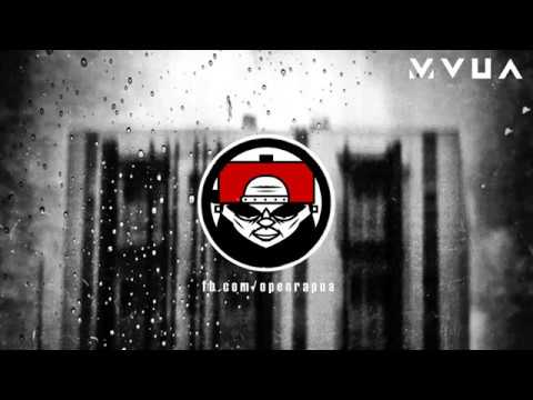 (Ukrainian Rap) Денні Дельта - Кухонний