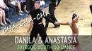 Данила Мазур Анастасия Полонская | Ча-ча-ча | GOC2018 Молодежь 10 танцев