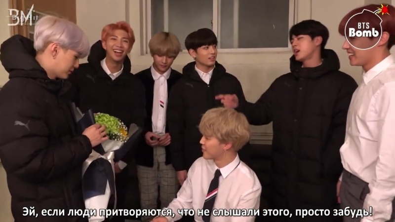 [RUS SUB][BANGTAN BOMB] Jimin's Surprise Birthday Party - BTS (방탄소년단)
