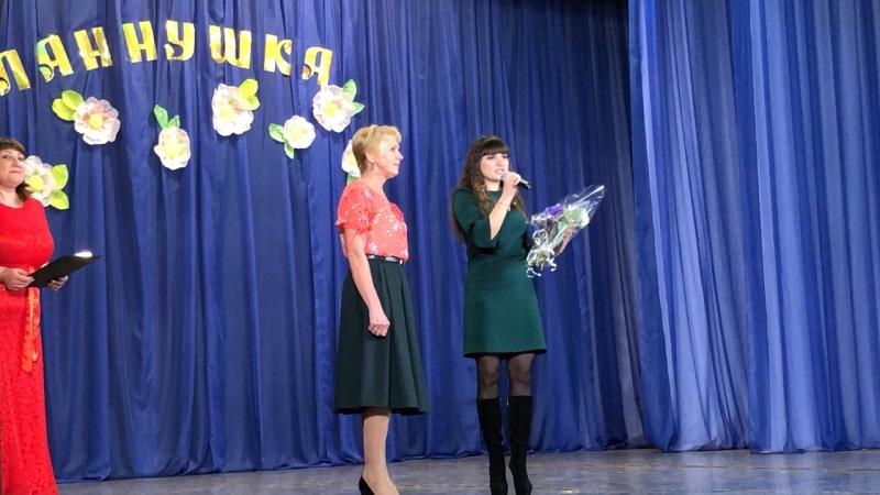 Слово Типикиной Ольги-выпускница 2003 года-отчётный и выпускной концерт 04.05.2018