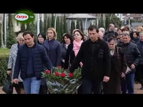 15 марта в Гагре вспоминали погибших бойцов в мартовском наступлении 1993 года