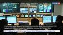 Новости на Россия 24 Москва призывает Вашингтон дать российским СМИ спокойно работать