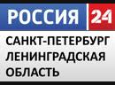 Вести - Санкт-Петербург [Россия-24 - Санкт-Петербург, 06.12.2013]