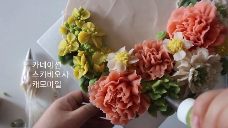 앙금플라워 유채꽃,스카비오사,카네이션,캐모마일/bean paste flower piping techniques