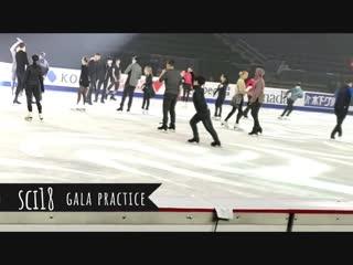 Skate Canada International 2018 - gala practice