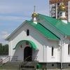 Православный Приход Святой Троицы г. Тольятти