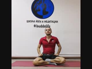 Суть медитации за 60 сек
