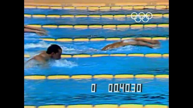 Mark Spitz - Seven golds - Munich 1972 Olympic Games