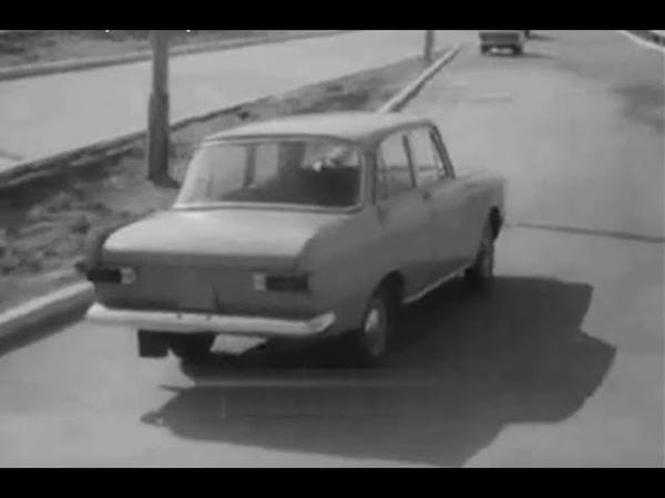 Новый центр Автосервиса 1984