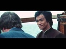 Enter the Dragon Bruce Lee Dövüşmeden Dövüşmek Sanatı