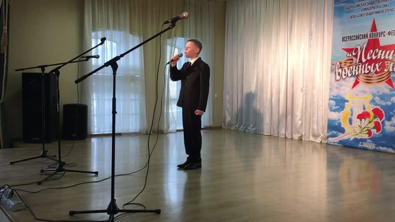 Всероссийский конкурс- фестиваль Песни военных лет . Песня Белые панамки