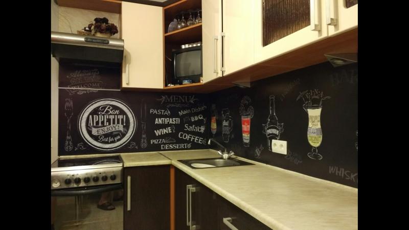 Вариант недорогого фартука на кухню (наклейка со спец.не просвечивающей подложкой )