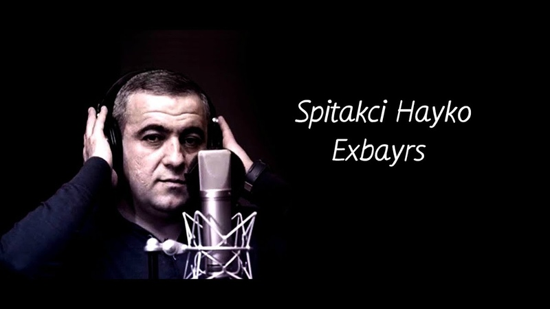 Spitakci Hayko - Exbayrs