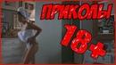 Лучшие Приколы 2018 Ржачные Видео Смешное Ютуб Приколы 55