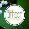 EFFECT KIDS|Детская фотостудия|Екатеринбург
