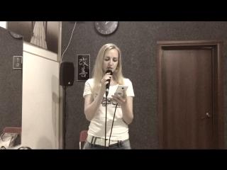 Наталья — Выше головы (песня Полины Гагариной)