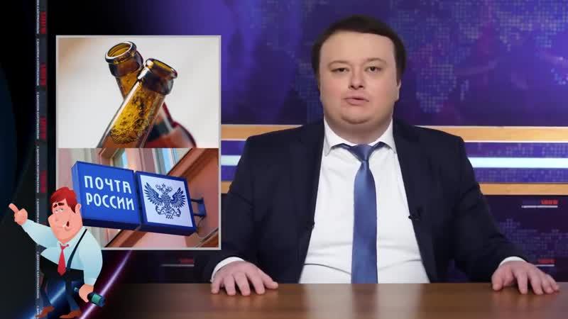 MOUNT SHOW (выпуск 190) - Почему Медведев наехал на Рогозина? Зеленский с термосом от Коломойского [720p]