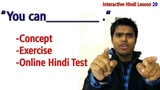 Learn Hindi Interactively - You can ___ ( Concept + Exercise + Online Hindi Test)