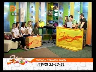 чайники 20 04 Участницы конкурса «Мисс русское радио Кострома 2018»