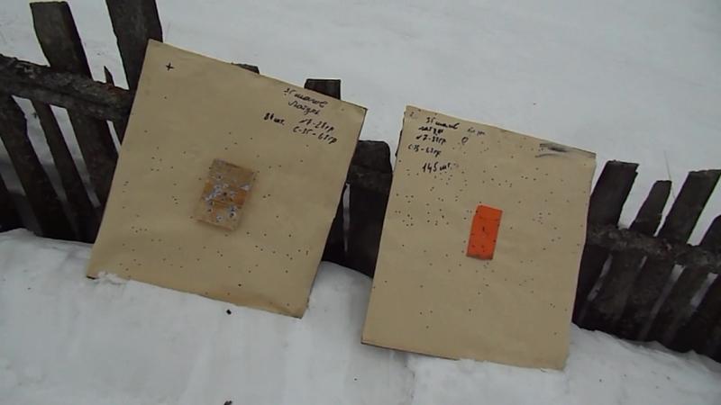 Острел латуни в 20-ом калибре: сунар-35 №7-28 гр