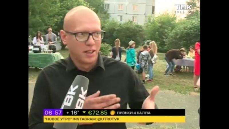 Interective на Мини-фесте Окрошка, Новое утро 12.07