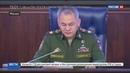 Новости на Россия 24 Российская армия получит оружие при разработке которого учтен опыт Сирии