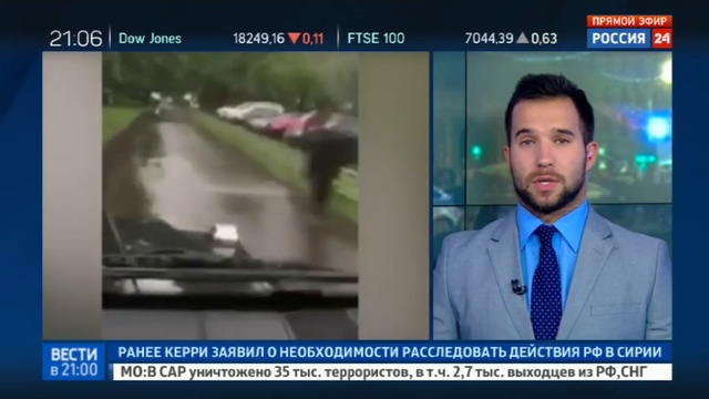 Новости на Россия 24 • Стритрейсерша Мара Багдасарян похвасталась в Сети новыми нарушениями