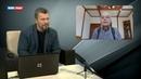 США планируют устроить социальную катастрофу Александр Жилин о заявлении Басурина