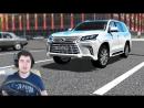 Mechanic РАЗБИЛ НОВЫЙ ЛЕКСУС 570 City Car Driving РУЛЬ