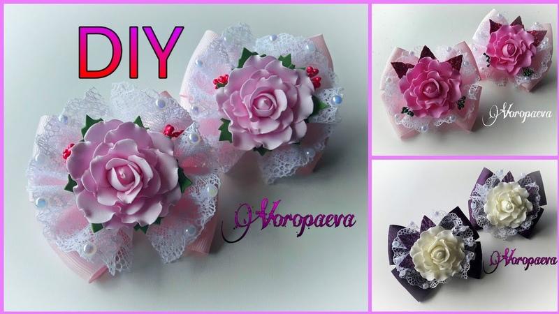 Простые и очень красивые бантики Канзаши DIY Simple and very beautiful gum