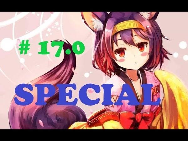 Аниме приколы Anime Crack Special 17 0 Время лоли 2 Loli time 2