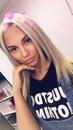 Mariya Domanova фото #17