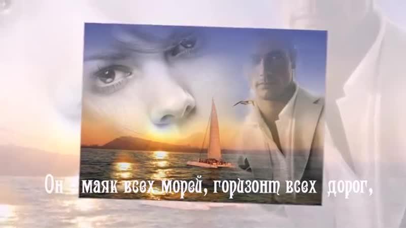 В жизни женщины может быть много мужчин... __ Стихи о любви.mp4