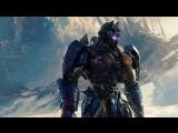 Трансформеры 5: Последний рыцарь|Transformers 5: The Last Knight