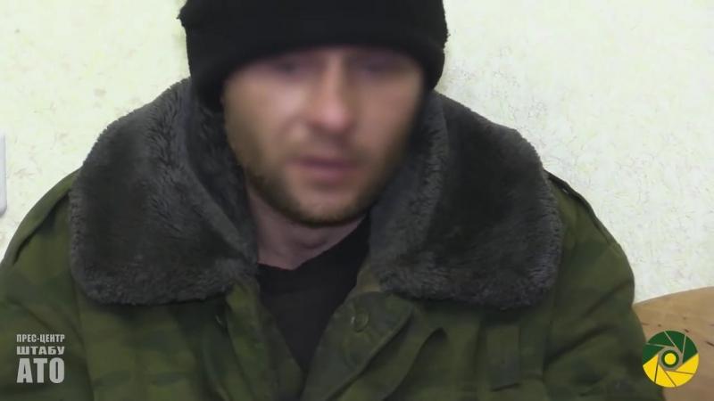 ВСУ выкрали бойца ВС ДНР используя