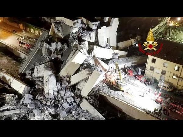 Генуя: рассказ выжившего