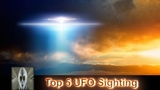 Top 5 UFO Sightings August 18th 2018