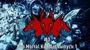 Лор Mortal Kombat выпуск 1 | 3