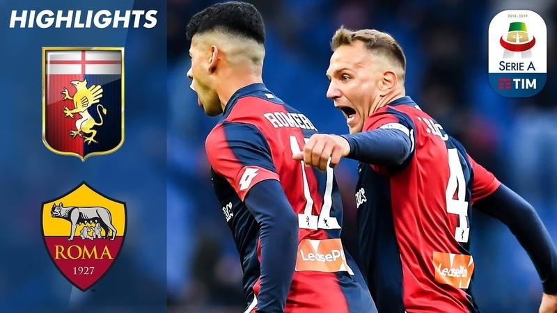 Genoa 1-1 Roma
