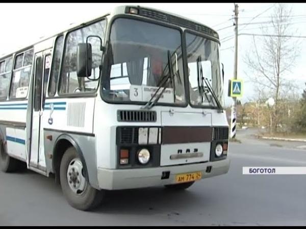 Жители Боготола жалуются на задержки автобусов из-за сокращения всех кондукторов