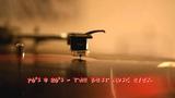 Madleen Kane You and I (1979-vinyl)
