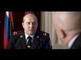 ПРЕМЬЕРА! «Полицейский с Рублевки» -  Все круто!