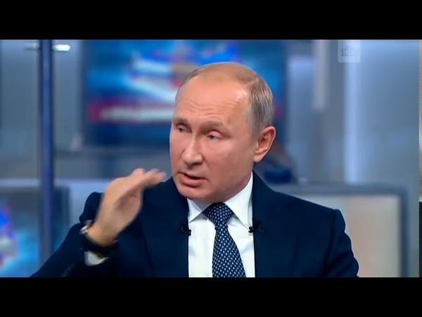 """""""Пилят сук, на котором сидят"""" Путин о преследовании российских бизнесменов на Западе"""