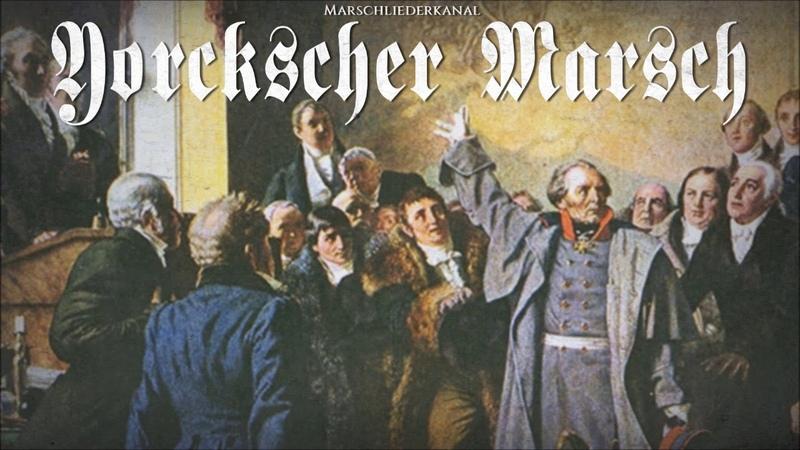 """""""Yorckscher Marsch"""" • Schönste Version"""