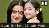 Hum To Hain Chhuii Muii (HD) - Agar Tum Na Hote Song - Rekha - Rajesh Khanna - Baby Shabana